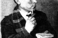 Булгаков М.А. Кабала святош