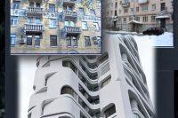 Техническая типология недвижимости