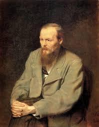 Ф. М. Достоевский. Портрет работы  В. Г. Перова. 1872.