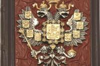 Игорь Гнатюк «Женщины в форме»
