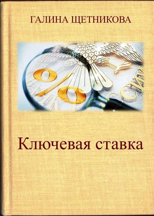 обложки (2)