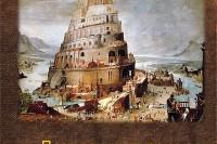 И.А. Дедюхова «Псевдокультура и частная собственность»