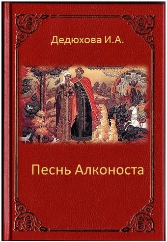oblozhka1