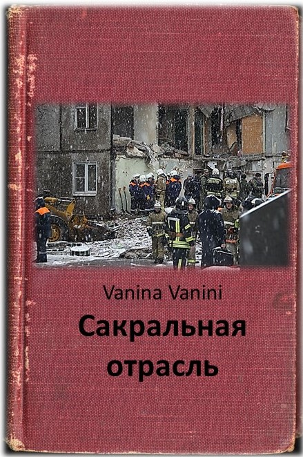 oblozhka-zhkh