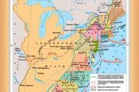 Борьба английских колоний в Северной Америке за независимость